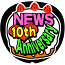 NEWS10thAnniversary